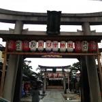 ライブチャットjewel名古屋管理者NAOさんと恵比須神社へお参り