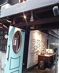 ライブチャットjwewl名古屋naoさんと行った京都のチョコレート屋さん