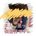 ライブチャットjewel名古屋名駅店E氏